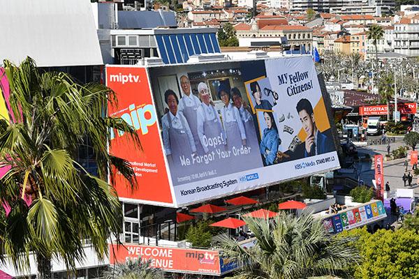 Imagen Primera jornada de MIPTV, entre acuerdos globales y dudas a futuro