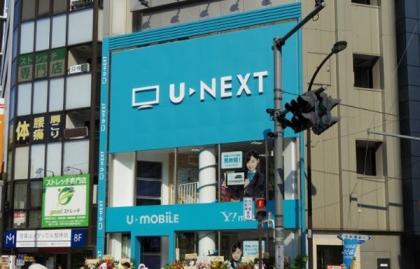 Imagen CBS Studios se alió con U-Next y amplió su presencia en Japón