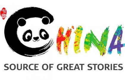 Imagen China será el País de Honor en Mipcom 2018