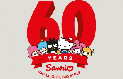 WILDBRAIN IS THE NEW LICENSING AGENT FOR SANRIO IN IBERIA AND GERMANY