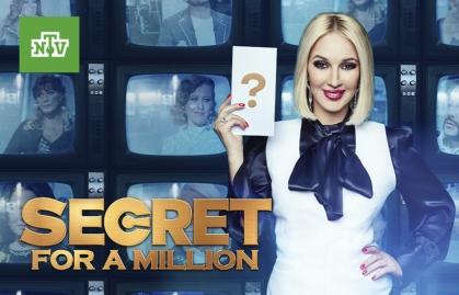 "NTV'S ""SECRET FOR A MILLION"" WILL HAS ITS VERSION IN AZERBAIJAN"