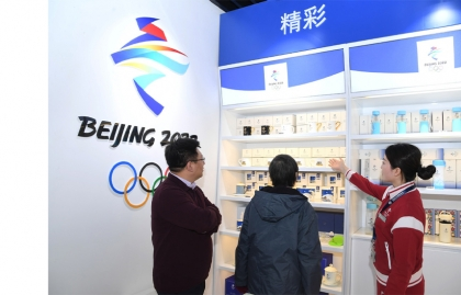 CBC/RADIO CANADA PARTNER WITH TWITTER FOR TOKYO AND BEIJING 2022 OLYMPICS