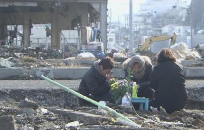 "NHK WORLD-JAPAN PRESENTA LA SERIE ""THE TSUNAMI"""
