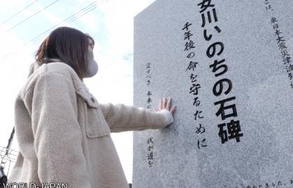 NHK ESTRENA PROGRAMACIÓN SOBRE EL TERREMOTO MÁS GRANDE DE JAPÓN