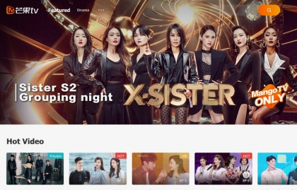 MANGO TV TO BECOME CHINA'S THIRD LARGEST SVOD SERVICE IN 2021