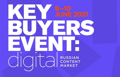 KEY BUYERS EVENT: 1600 PARTICIPANTS FROM OVER 80 COUNTRIES
