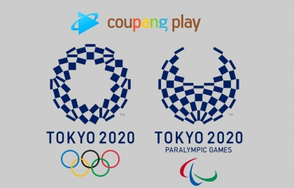 KOREA'S COUPANG PLAY ACQUIRES EXCLUSIVE RIGHTS TO LIVE-STREAM TOKYO OLYMPIC GAMES
