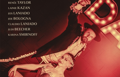 """VISION FILMS TO DISTRIBUTE """"TANGO SHALOM"""" DANCE COMEDY WORLDWIDE"""
