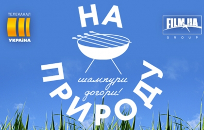 FILM.UA GROUP AND UKRAINA TV CHANNEL JOIN IN A NEW COMEDY