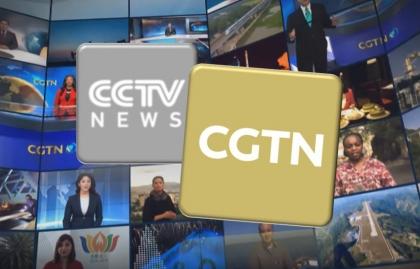 Directv amplía su cobertura internacional y suma dos canales chinos