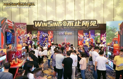Winsing unveiled a new IP and rollout a new toy line