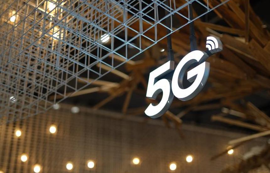 Anatel aprobó el aviso de subasta para 5G en Brasil